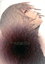 Final Fantasy 3 III doujinshi Desch x Ingus Abyss 01