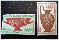 Mauretanien - Briefmarke Stamp - Yvert Und Tellier Staubfilterbeutel N°42 43 N