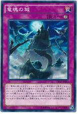 Yu-Gi-Oh!! Castle of Dragon Souls - DP17-JP033 Common Japan