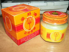 THAI GOLDEN CUP 50G OIL BALM MASSAGE RELIEF ACHES PAIN INSECT BITE FREE SHIPPING