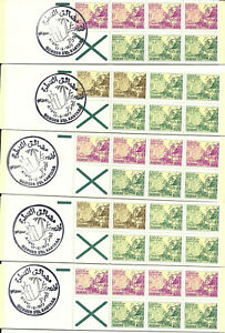 FDC , Booklets and FDS Algeria 1977 4