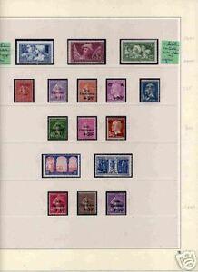 L'AFFAIRE: FRANCE SELECTION 1928-36 NEUFS xx TTB/SUP