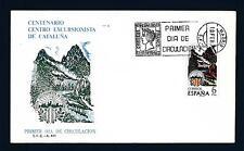 SPAIN - SPAGNA - 1976 - Centenario del Centro Escursionista di Catalogna FDC