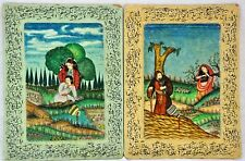 Pair of Antique Persian folk paintings on lacquer boards. (BI#MK/170828)