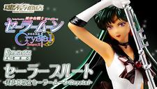 Limited Sailor Moon Pluto Crystal Figuarts Zero Puppe Figur Doll Figure