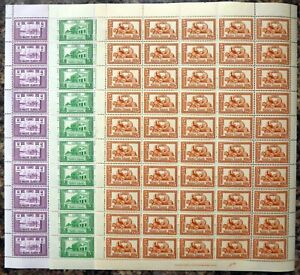 MALDIVE ISLANDS 1960 - 3 Values SG51/3 in Complete Sheets of 50 Cat £235+ DH36