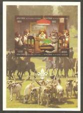 ABKHAZIA 1996 Korea SCOUTS JAMBOREE DOGS PLAYING POKER Foxhunt IMPERF Sheet