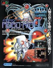 Atomic Robo-Kid Forgotten Worlds Kujaku Ou 2 MD GAME MAGAZINE PROMO CLIPPING
