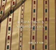 Church Liturgical Vestment Gold  Metallic  fabric  IERO 27 108 155cm - 61'' wide
