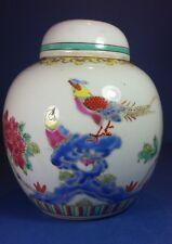 "CLASSIC 6.5"" CHINESE CERAMIC LIDDED GINGER JAR - BIRDS & FLOWERS DESIGN"
