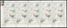 CHINA 1988 Orchid Flower T129 Full S/S Stamps  蘭花