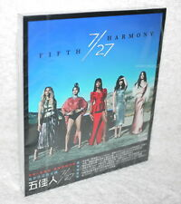Fifth Harmony 7/27 DELUXE VERSION 2016 Taiwan CD w/BOX
