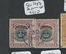 BRUNEI (P1701B) ON LABUAN   1C  SG 11 SPLIT PR  VFU