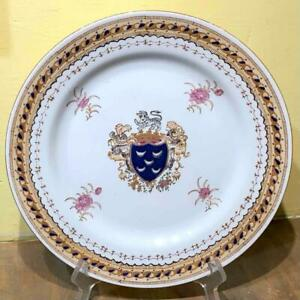 United Wilson Chinese Export Porcelain Armorial Decorated Hand Painted Plate, #1