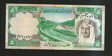 ARABIA SAUDITA - SAUDI ARABIAN MONETARY AGENCY - 5 RIYALS (1977)