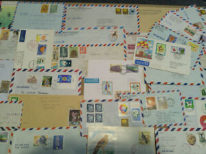 JAPAN LOT OF 27 MAILED COVERS TO BULGARIA WITH STAMPS