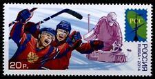 Hockey sobre hielo, vitoreaban eishockeyspieler rusa, portero con Puck .1w. rusia 2014