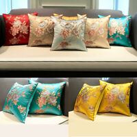Jacquard Embroided Silky Pillowcase Sofa Cushion Cover Retro Pillow Case 45x45cm