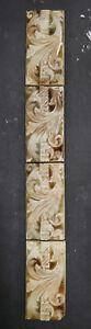 Antique Victorian Tile Set of 4 Stylized Leaf