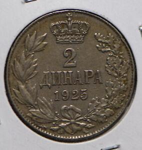 Yugoslavia 1925 2 Dinara  292055 combine shipping