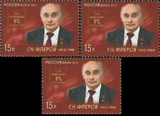 2013 Russia Portrait of scientist and chemical element Flerovium MNH
