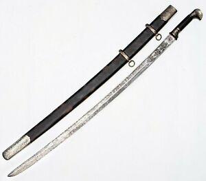 Russian Caucasian Cossack Shashka Sword Caucasian 1877 dagger Kindjal great