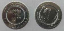 Pièces euro d'Allemagne Année 2019 10 Euro