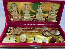 Shri Dhan Laxmi-Kuber Bhandari Yantra–Sarv Samridhi Sarv Dosh Nivarn-13pc
