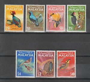 s38416 MALAYSIA 1965 MNH** Birds 7v SC#20/27 Missing $5