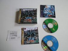 QUO VADIS 2--SEGA SATURN japan game