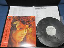 Eyeless in Gaza Kodak Ghosts Japan Promo White Label Vinyl LP C86 Martyn Bates