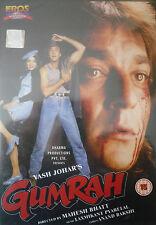GUMRAH - BOLLYWOOD DVD - Sunjay Datt & Shirdevi- Eros Bollywood indian movie dvd