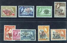 GHANA 1957 DEFINITIVES SG170/178  MNH