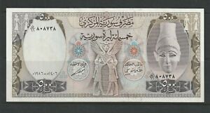 SYRIA  , 500 Pounds 1986 Banknote