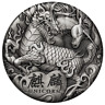 2018 Qi Lin (Unicorn) 2oz Silver Antiqued High Relief Coin