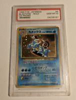 Blastoise #9 Pokemon Japanese CD Promo Holo Foil Graded PSA 10 1998 GEM MINT