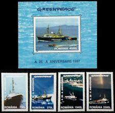 Romania 1997 MNH MS + 4v, Environment Protection, Greenpeace Ship