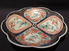 Oriental Design Beautiful Vintage Scallop-Edged Bowl