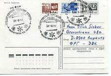 1981 URSS CCCP Exploration Mission Base Ship Polar Antarctic Cover / Card