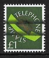 GB 1979 £1 Telephone Stamp School Training Bars MNH