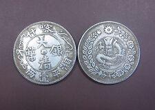 """Una pieza de China dinastía Qing"""""""" """"da Qing Yin Bi"""" moneda"""