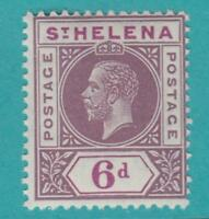 ST HELENA 74 MINT NEVER HINGED OG ** MNH  NO FAULTS EXTRA FINE !