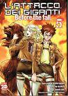 L'Attacco dei Giganti Before The Fall n. 5 di Hajime Isayama (Manga) PlanetManga
