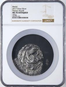NGC MS70 Antiqued 2017 China 80mm Silver Medal - Tibetan Mastiff