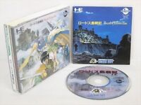 RECORD OF LODOSS WAR 1 PC Engine CD Hudson pe