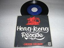 """CHICKEN GEORGE BELGIAN REGGAE FUNK 7"""" *"""