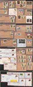 Cook Islands & Niue 1966-83 Philatelic Bureau covers (x36)