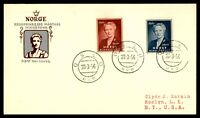 Norway Oslo Minnefondet 1956 First Day Cover FDC