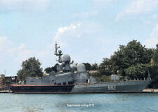Postcard P0063 - Russian Navy Warship / Okręt Marynarki Rosyjskiej