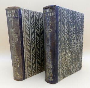 HOMER, ODYSSEE / ILIAS, Zweibändiges Werk, 1923 unbeschnitten